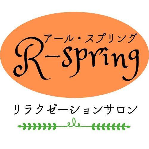 アール・スプリング ロゴ