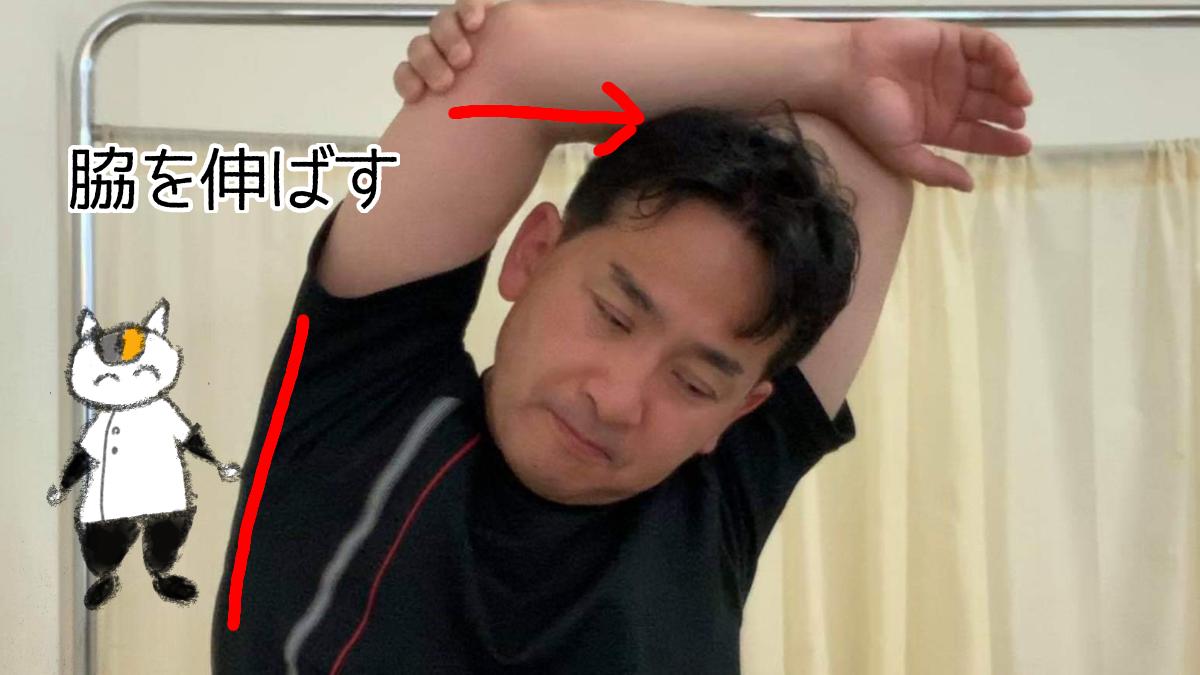 腋窩リンパ節ストレッチ2
